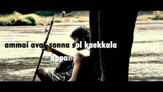 Sollitaley Ava Kaadhala - Official Full Song - Kumki