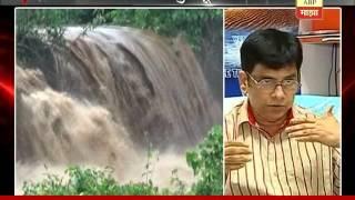 Pune: IMD weather forecasat