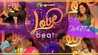 Love Beats – (14/02/2015)