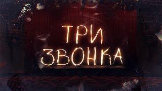 Три звонка Будущее театров Березников