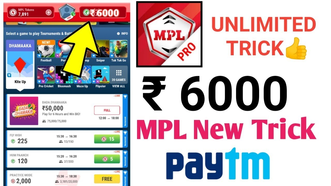 Unlimited Trick] ₹6000 in 1 day | MPL App Unlimited Trick Earn Money Paytm  | MPL No Root!!