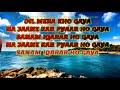 Janeman chupke chupke sari duniya se karaoke for female male voice Mohammad nayeem