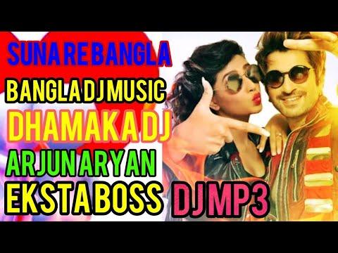 New Bengali DJ Remix Song 2019 Suna Re  Suna Re Kolkata DJ Remix JBL Mix DJ Music Gaan