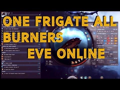 EVE Online - Гайд на Три Команды Бёрнеров: Jaguar   Enyo   Hawk   Прохождение + Fit   2020 ГОД