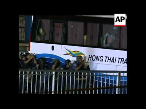 +4:3 Inquest into Manila bus hostage incident last year