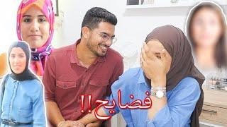 ردة فعل حسام على فيديوهاتي القدام بدون حجاب 🤭( ردة فعله صدمتني )