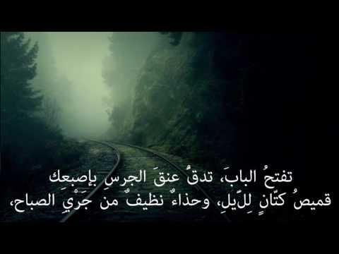 الحياة بنقالة متهالكة - عمر الجفال - احمد قطليش