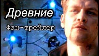 Русский фан-трейлер к сериалу Древние/Первородные
