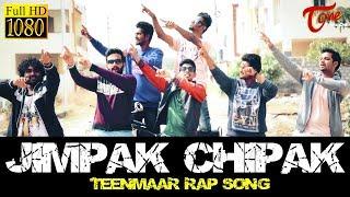 JIMPAK CHIPAK | Telugu RAP Song | MC Mike, MC Uneek, OM Sripathi, Sunny Austin