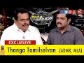 Agni Paritchai: Exclusive With Admk Mla Thanga Tamil Selvan | 19 02 17 | Puthiya Thalaimurai Tv video
