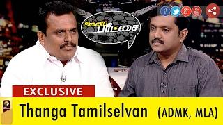 Agni Paritchai 19-02-2017 Exclusive with ThangaTamil Selvan ADMK – Puthiya Thalaimurai TV
