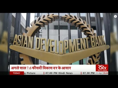 India to grow at 7.3% this fiscal, says Asian Development Bank