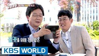 This is how elderly men take selfie with their phone! [We Like Zines! / 2017.06.27]