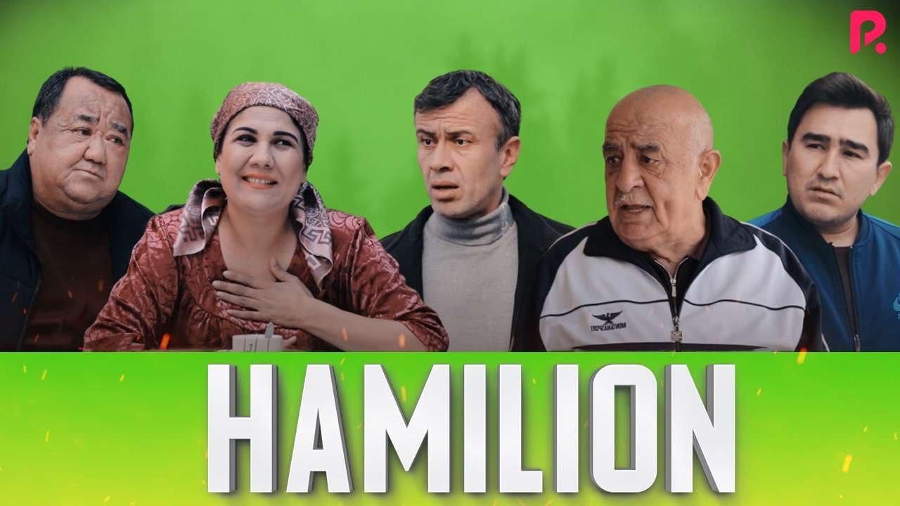 Hamilion - (O'zbek film / HD)