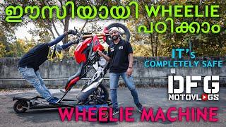 Wheelie Machine | ഈസിയായി Wheelie പഠിക്കാം | DFG Stuntriding Cochin |