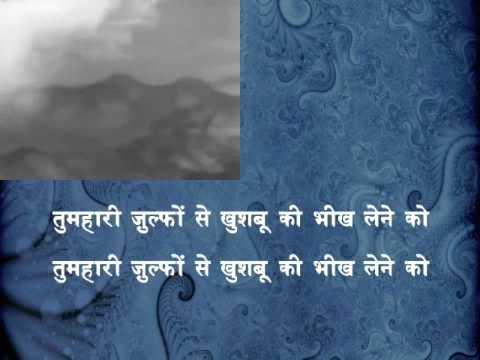 Yeh Vadiyan Yeh Fizayein (H) - Aaj Aur Kal...