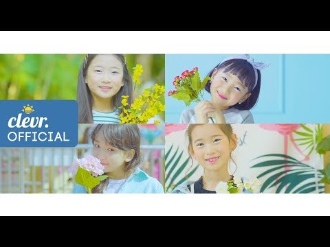 [MV] 비타민 (Vitamin) - 변했대 6th Digital Single Music Video