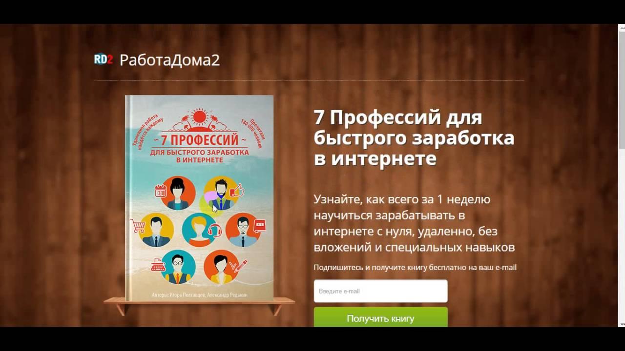 Книга как заработать деньги в интернете ставки транспортный налог чебоксары