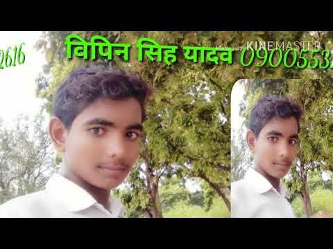 Vipin singh yadav 09005532616(2)