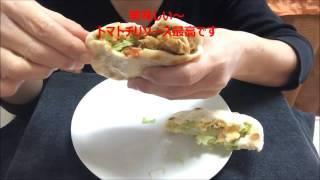 asmr 食べ動画 女飯 朝ごはん ピタパン食べる女 レシピ付き pita bread eat woman