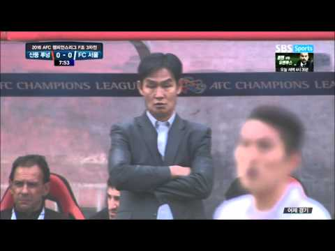 FC서울 vs 산둥루넝 4-1 대승 하이라이트ㅣFC Seoul vs Shandong Luneng 4-1 Extendted Highlights (2016)