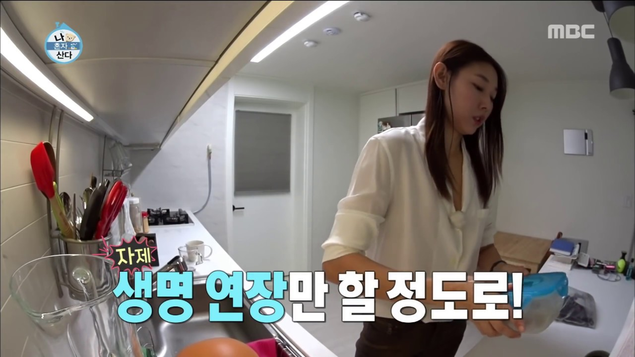 [I Live Alone] 나 혼자 산다 - Han Hyejin's diet menu?! 20161028