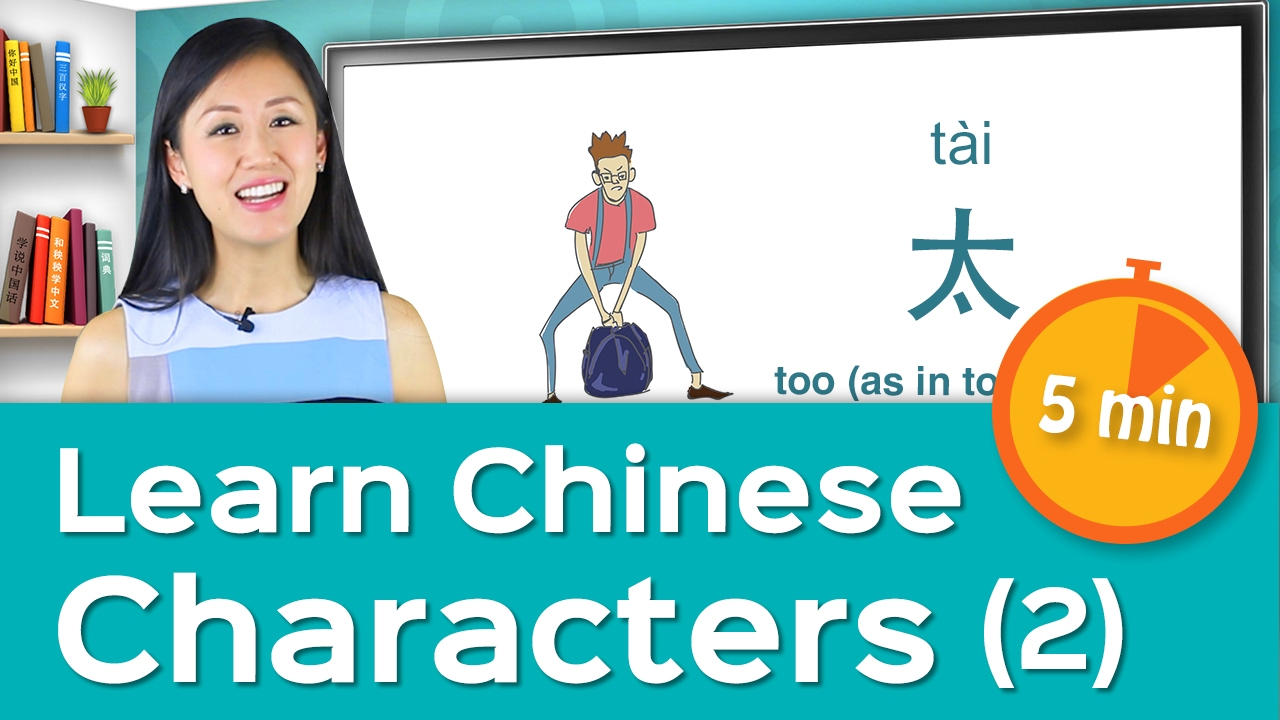 Watch tv in chinese to learn mandarin