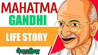 Story About Mahatma Gandhi. The Person Who Isn't Selfish. Inspirational Story.