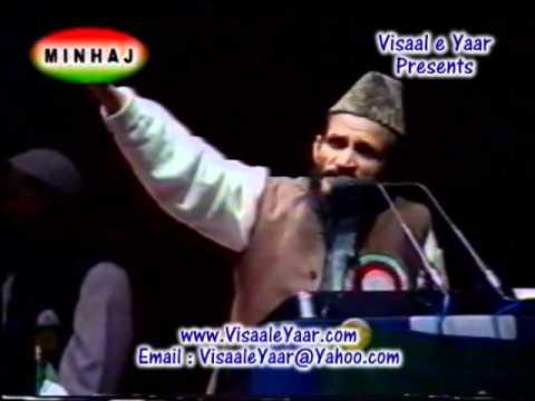 Punjabi Naat( Dunia Tey Aya)Muhammad Ali Zahoori.By Visaal