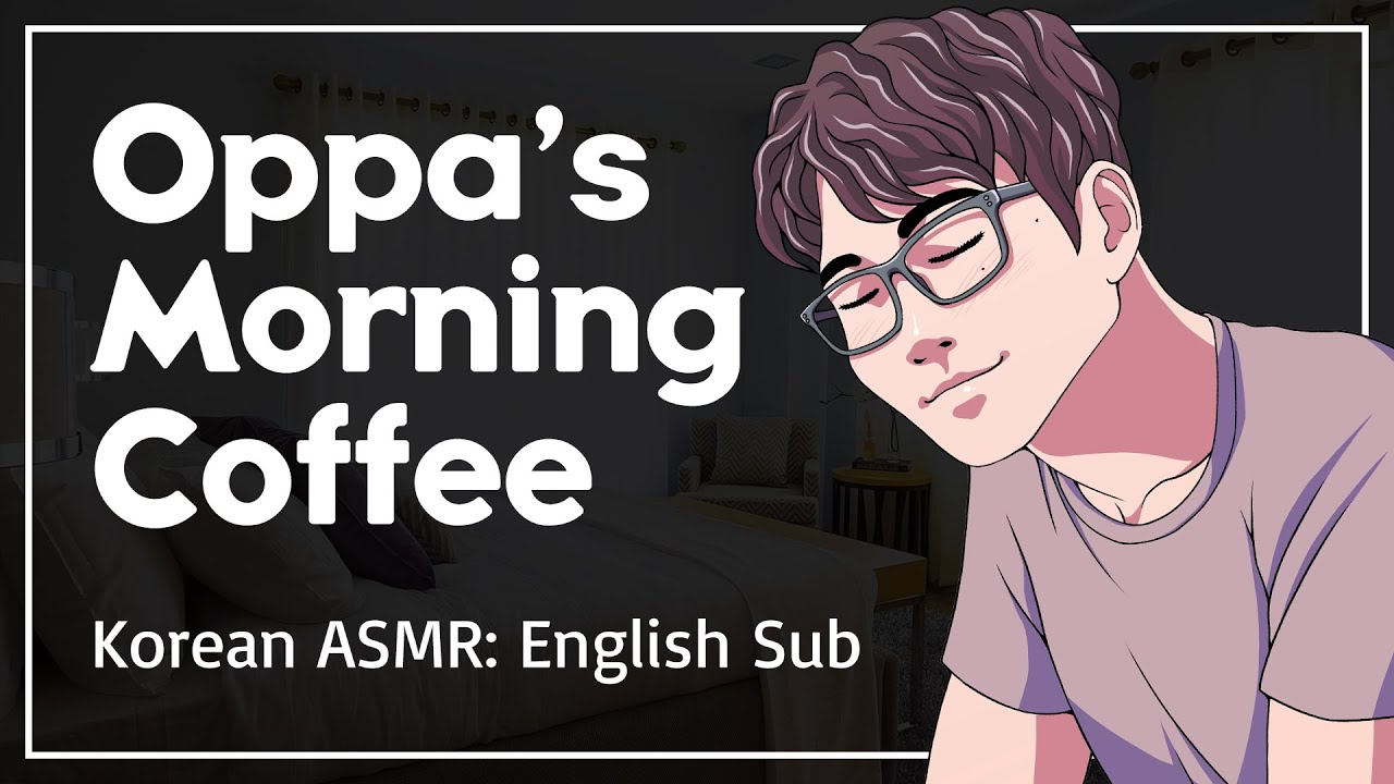 Boyfriend Makes You Coffee In The Morning - Korean Boyfriend Comfort ASMR [ENG SUB]