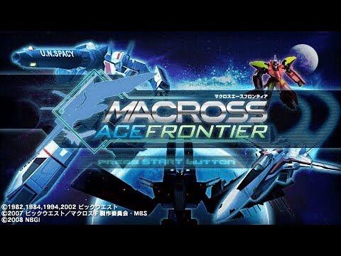 Macross Ace Frontier - Mission 1, Macross (Remind)