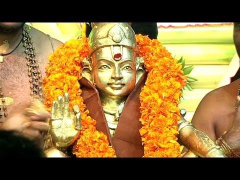 Shabari Giri Vasa  Ayyappa Swamy  Abhishekam Song -Manikanta Song (HD)