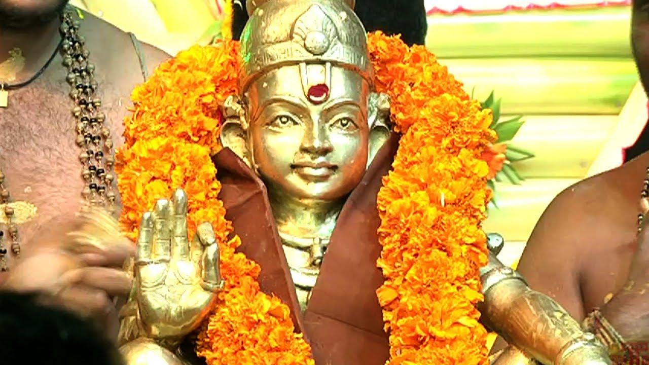 Venkateswara Swamy Hd Wallpapers Shabari Giri Vasa Ayyappa Swamy Abhishekam Song Manikanta