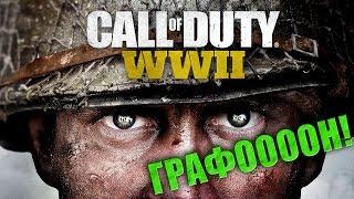 Call of Duty WWII - PC Open Beta - Очередное говно!? Коллиматор мне на ружье!