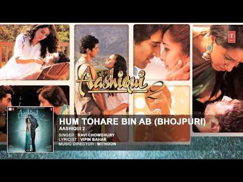 Tum Hi Ho Bhojpuri Version Audio Single Aashiqui 2   Aditya Roy Kapoor. Shraddha Kapoor