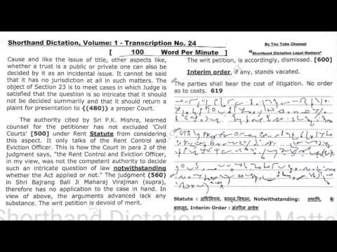 2 Unseen Legal Dictation,Dictation No 44 ie Exercise No 12,Dictation