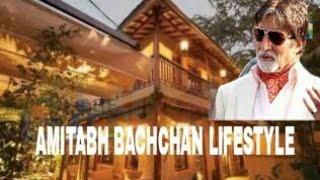 AMITABH BACHCHAN LIFESTYLE ,CARS ,HOUSE,FAMILY