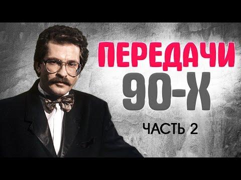 90 Пацан жжёт Смешное видео