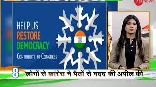 Deshhit: Know top 20 desh hit news   जानिए दिन की 20 बड़ी देश हित खबरें