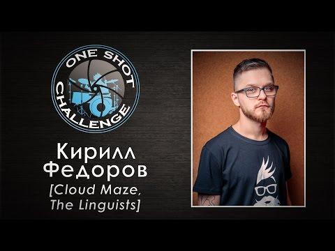 One Shot Challenge by Kirill Fedorov (Limp Bizkit - My Way)