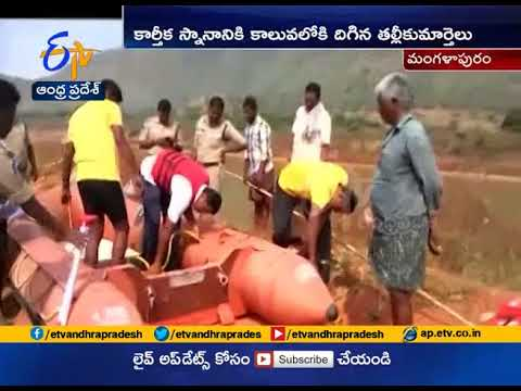 Mother and daughter drowned in river at Krishna District