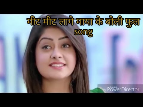 Mithi Mithi Lage Maya Ke Boli # New Cg Song # Full Hd Video Song 2019 #