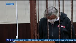 Суд Михаила Ефремова Вынес приговор
