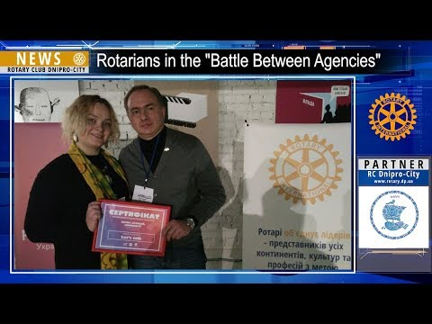 Rotary Advertising specialists stimulate social initiatives