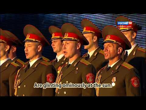From Rus' to Russia - 26 - Varyag