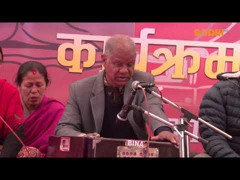 Bhastipur Gyanmala Bhajan