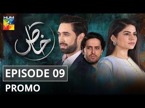Khaas Episode #09 Promo HUM TV Drama
