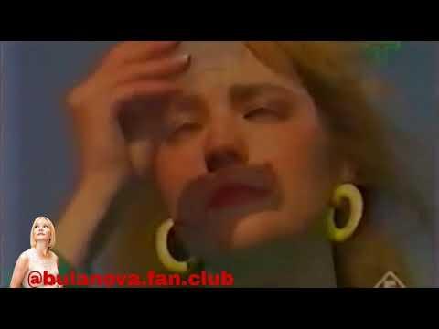 Татьяна Буланова - Другая