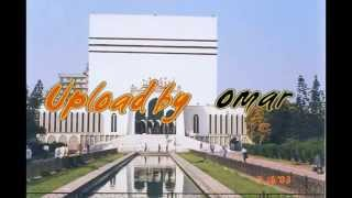 Bangla azan - Qari Obaidullah