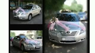 Свадебные Машины Напрокат
